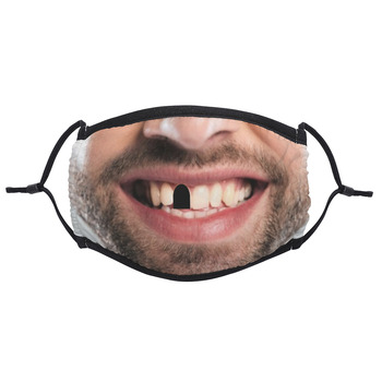Happy Laughing Man Face - Funny - Add Your Photo Anime Female Cute Mouth Face Mask Protection Cover 8949 image