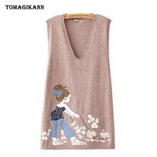 Women Knitted Cute Fashion Vest V Neck Cartoon Jacquard Sweater Vest Knit Top Autumn Winter Laides Elegant Clothing
