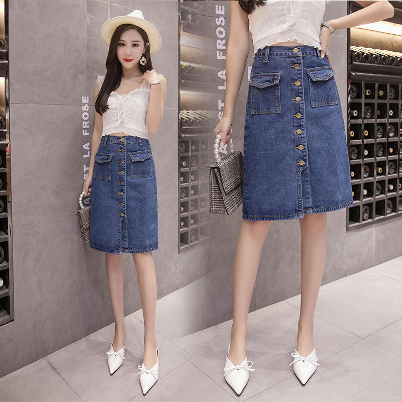 Denim Skirt 2020 Spring And Summer High-waisted Large Size Dress Fat Mm 200 Slit Mid-length Skirt