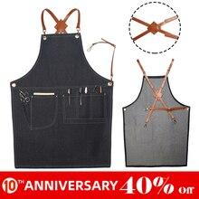 UNTIOR ג ינס סינר אופנה בישול מטבח שף מלצר בית קפה חנות מנגל מספרה נשלף ינס כלים סינר עבור אישה גברים
