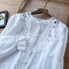 Boutique hollow out patchwork sweet embroidery white cotton