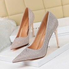 Elegant Shoes Sequin Heels Bride Ladies Pumps Pointed-Toe Tacones Extreme Sexy Wedding