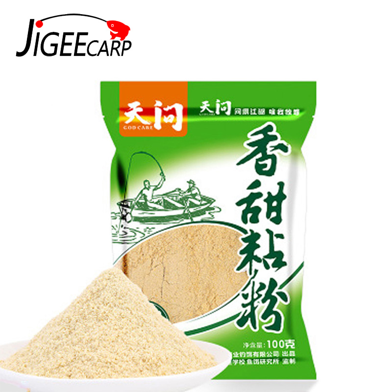 JIGEECARP 1 Bag Carp Fishing Groundbait Flavours Additive Fishing Lure For Carp Powder Bait Additive Sweet Flavor 100g A Bag