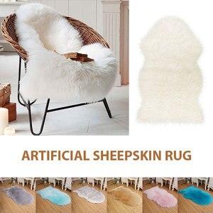Floor Mat Rug Chair Mat Carpets Washable Sheepskin Plush Faux Fur Fashion Durable Ornament Home Non Slip