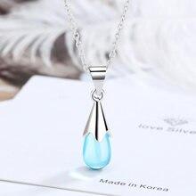 Простое ожерелье с подвеской капелькой из голубого кристалла