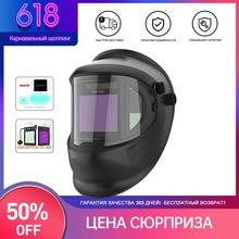 KeyGree automatic darkening light filter glasses hood welder mask welding helmet face cap for gas cutting machine