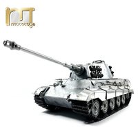 MATO 1228 100% Metal 2.4G RC Tank 1 16 German King Tiger Infrared Battle Recoil Barrel BB Shooting Airsoft Ready to Run