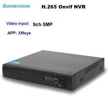 Сетевой видеорегистратор XMeye Onvif, 8 каналов, 9 каналов, h.264/265, NVR, поддержка ip камер 5 Мп и 4 МП, 3 Мп, 2 МП, 1080P