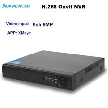 Yeni varış XMeye Onvif 4ch 8ch 9ch h.264/265 NVR ağ video kaydedici destek 5MP ve 4MP 3MP 2MP 1080P IP kameralar