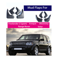 Car Fenders For Land Rover Freelander 2(sport) Evoque Discovery Range Velar mudguards mud Flaps splash guards in 2005-2019