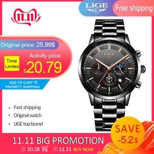 Image 1 - Mode hommes montres LIGE Top marque étanche Sport montre chronographe hommes décontracté en acier inoxydable Quartz horloge Relogio Masculino