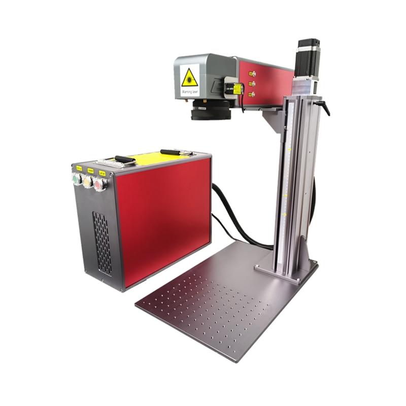 50W Split Fiber Laser Marking Machine With High Quality 110mm150mm Field Lens 5