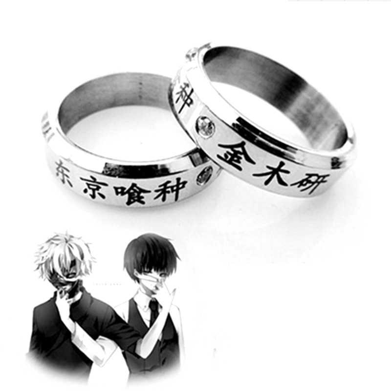 1pc Anime japonés caliente Cosplay Tokyo Ghoul kaneki ken titanio acero anillo colgantes cosplay accesorios regalo