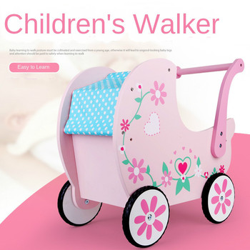 Toddler Walker Baby Boy and Girl Pretend Play Simulation Shopping Cart Trolley Wooden Early Education Toy for Kids Birthday Gift toddler walker baby boy and girl pretend play simulation shopping cart trolley wooden early education toy for kids birthday gift