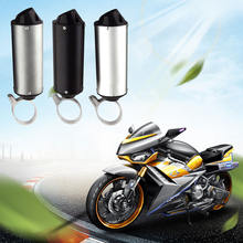 Глушитель выхлопной трубы для мотоцикла Универсальная деталь