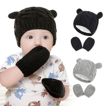 Gloves-Set Hats Knitted Baby Winter And for Male Babies Little-Ears Universal Autumn