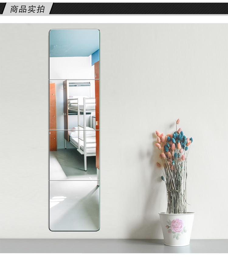 Зеркало настенное соединение туалетное зеркало крючки для стены клей туалетное зеркало домашнее бескаркасное сочетание студенческого общежития полный