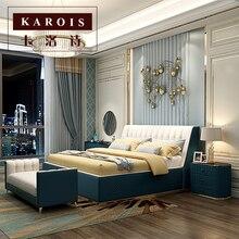 Роскошный современный дизайн для спальни, дома мебель натуральная кожа king size приспособление хранения для кровати