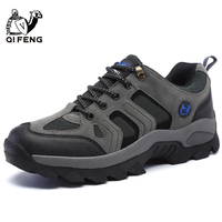 Мужская и женская обувь для спорта на открытом воздухе, походная обувь, дышащая обувь для альпинизма, треккинговые кроссовки, Классические ...