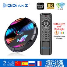 Android 9 0 TV Box H96MAX X3 1000M Amlogic S905X3 8K Dual Wifi BT Schnelle Smart TV BOX H96MAX x3 PK HK1MAX H96 a95x cheap DQiDianZ 100 Mt CN (Herkunft) Amlogic S905X3 Quad Core ARM Cortex A55 32 GB eMMC 64 GB eMMC 128 GB eMMC Kein 4G DDR3 0 40