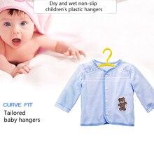 10 шт./лот, портативная вешалка для одежды, детская одежда для малышей, пластиковая вешалка, крючок, домашняя одежда, Прямая поставка