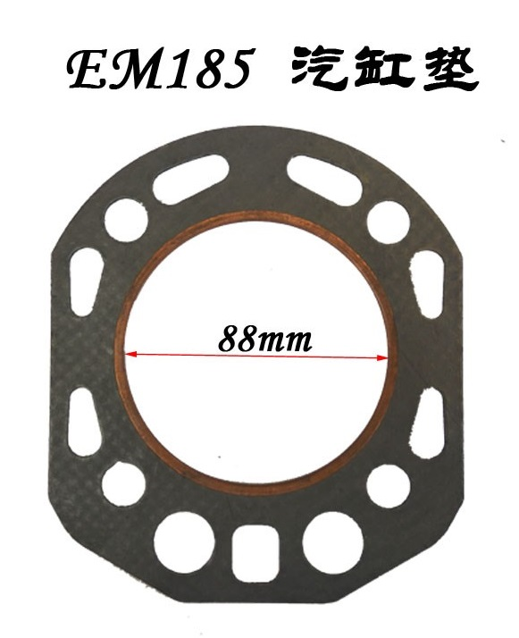 Free Shipping Diesel engine EM185 R190 EM190 cylinder liner Gasket and so on suit for Changchai