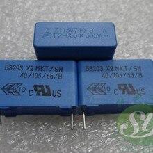 20 шт. EPCOS B32933 0,56 мкФ 305VAC PCM22.5 564/305VAC p22.5mm 560NF 0,56 мкФ/305VAC u56 564 B32933A3564K