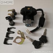 Замок зажигания, набор ключей для скутера, мопеда Roketa MC-54 250B Jonway Star 250 300 cc YY250T YY300T