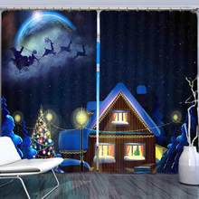 Blue Blackout Curtains For Living room Bedroom 2 panels Drapes Custom made Window Kitchen Curtain(China)
