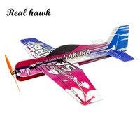 Micro avión 3D de espuma de tablero mágico PP, SAKURA, avión más ligero, modelo de aeroplano RC, HOBBY, juguete, novedad de 2019