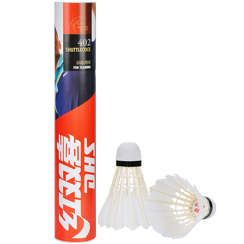 DHS Badminton Goose Feather Ball Game Training Special Resistance To Play 12 Pack Entertainment Flight Stability 402