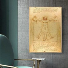 Vitruvian Man Study of Proportions By Leonardo Da Vinci Canvas Painting Classical Posters and Prints Wall Picture for Home Decor