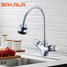 Basin Faucet Kitchen Mixer Tap Brass Cold Hot And Solid Chrome Constant-Temperature-Mixer
