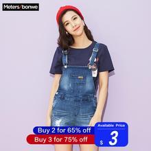 Metersbonwe женские джинсовые шорты с ремнем в западном стиле новые летние трендовые повседневные шорты с высокой талией модные брендовые шорты