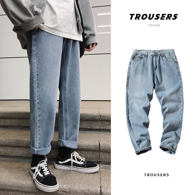 Privathinker Men Streetwear Vintage Jeans Ankle-Length Pants 2019 Mens Japan Solid Denim Pants Male Loose Fashions Jeans Spring