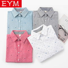 EYM Brand Woman Blouse 2020 Spring New Casual Print Long Sleeve Shirt Women Fresh College Style Blouses Tops Lady Clothes Blusas(China)