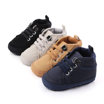 Winter Autumn New Baby Shoes for Boy Girl Solid Color PU Leather Soft Cotton Non-slip Soled Sneakers Toddler Boys