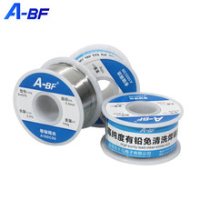 A-BF Solder Tin Wire Roll Rosin Wire Tinned Soldering High Brightness Solder Wire Non-toxic for Soldering Iron Soldering Station