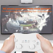 Dustproof portable controlador carregando decoração clássico com fio gamepad para wii pacote remoto de 2 nintend wii