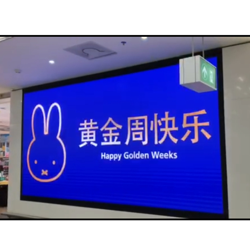 p2.6 2K 4K wall display  RGB video display led curtain indoor for advertising