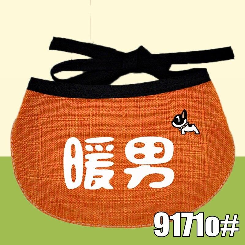 [Big Dog Bib] Cute Personalized Text Large Dog Two Ha Satsuma Dog Pet Dog Waterproof Bib
