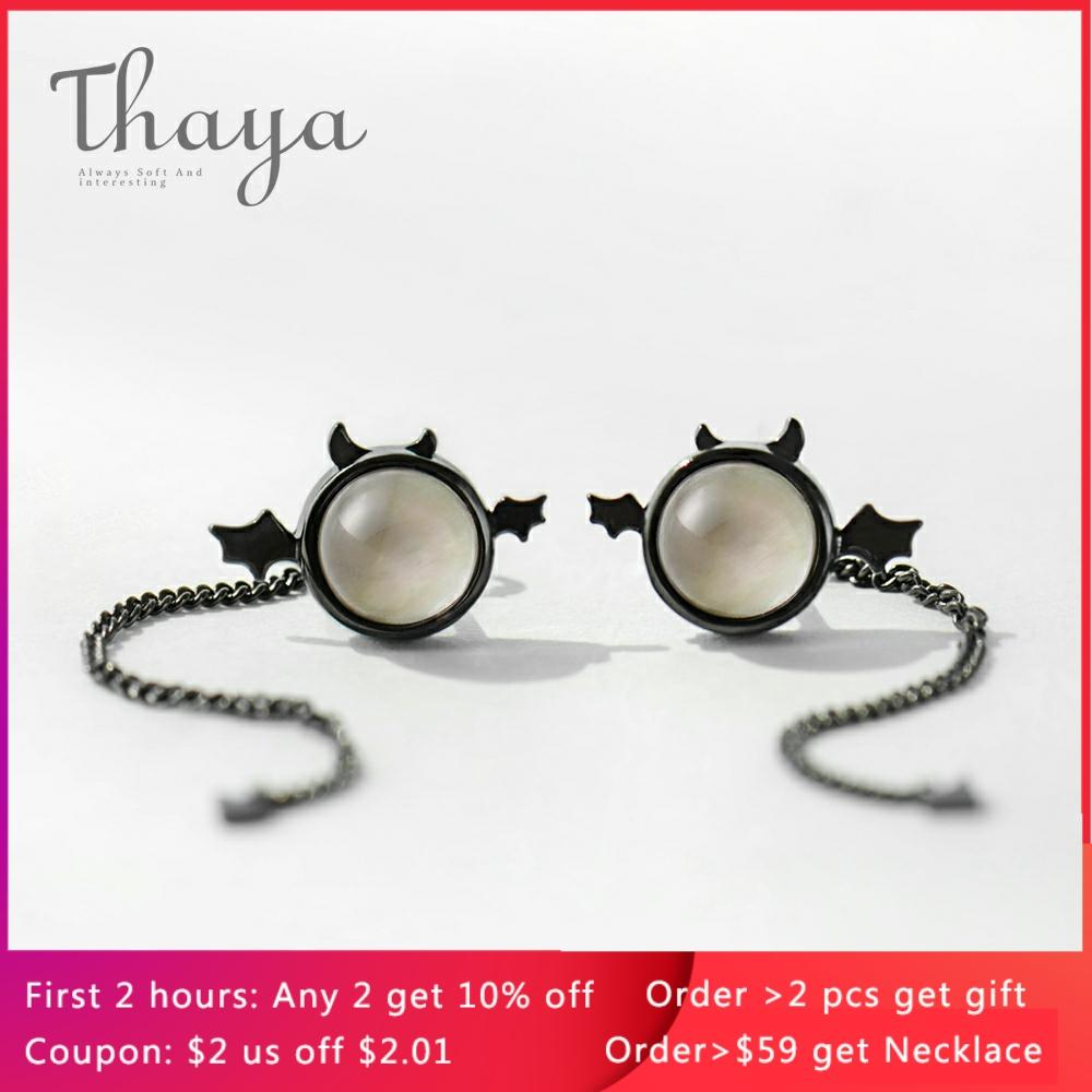 Thaya Originals Little Devil s925 Sterling Silver Black Ear Stud female Ear Drop long tail Mini Earrings for women gift