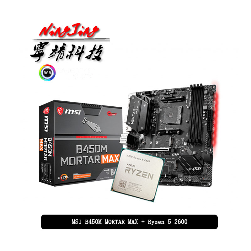 AMD Ryzen 5 2600 R5 2600 CPU +MSI B450M MORTAR MAX Motherboard Suit Socket AM4 CPU + Motherbaord Suit Without cooler|Motherboards| - AliExpress
