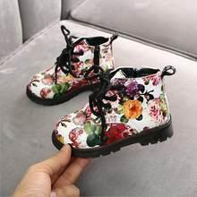 Crianças botas outono inverno do bebê meninos meninas botas flor floral sapatos crianças botas criança martin botas crianças tênis