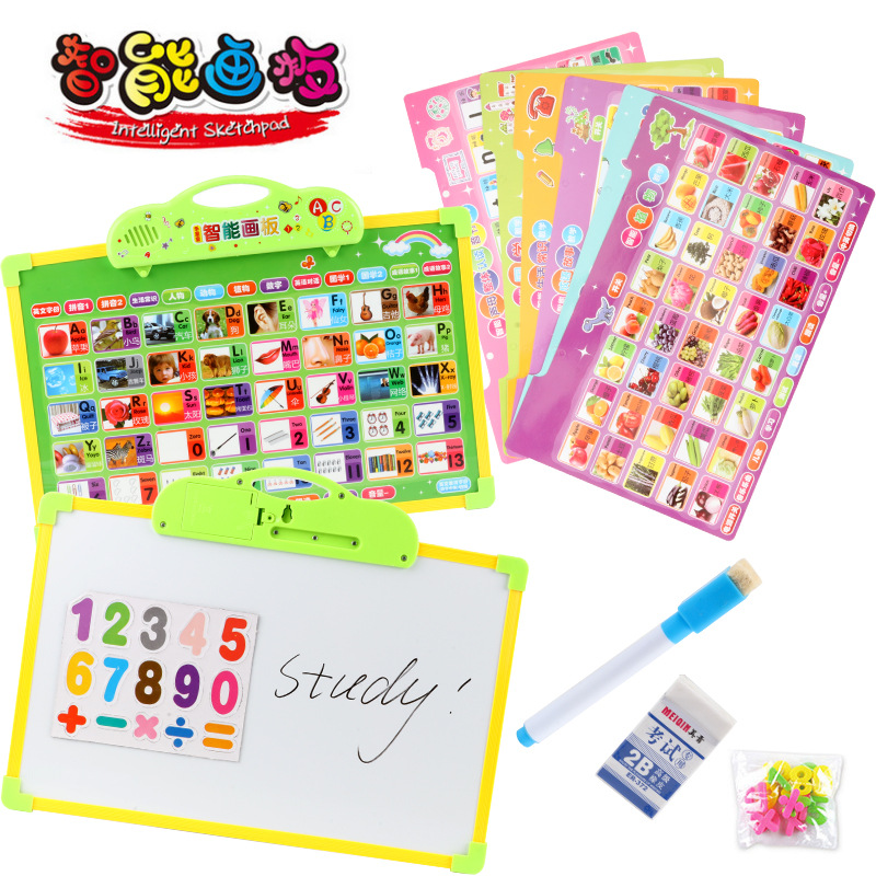 Children Multi-functional Early Education Sketchpad 13-in-1 Audio Chart 6 Zhang + Writing Board Speech Learning Educational Toy
