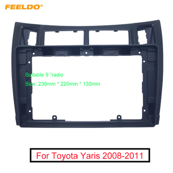 FEELDO Car Audio Fascia Frame Adapter For Toyota Yaris 9 Big Screen CD/DVD Player 2Din Dash Fitting Panel Frame Kit image