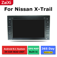 For Nissan X Trail T30 T31 2000~2013 Car Android Multimedia System Screen Radio Stereo Auto Player GPS Navigation WIFI Bluetooth