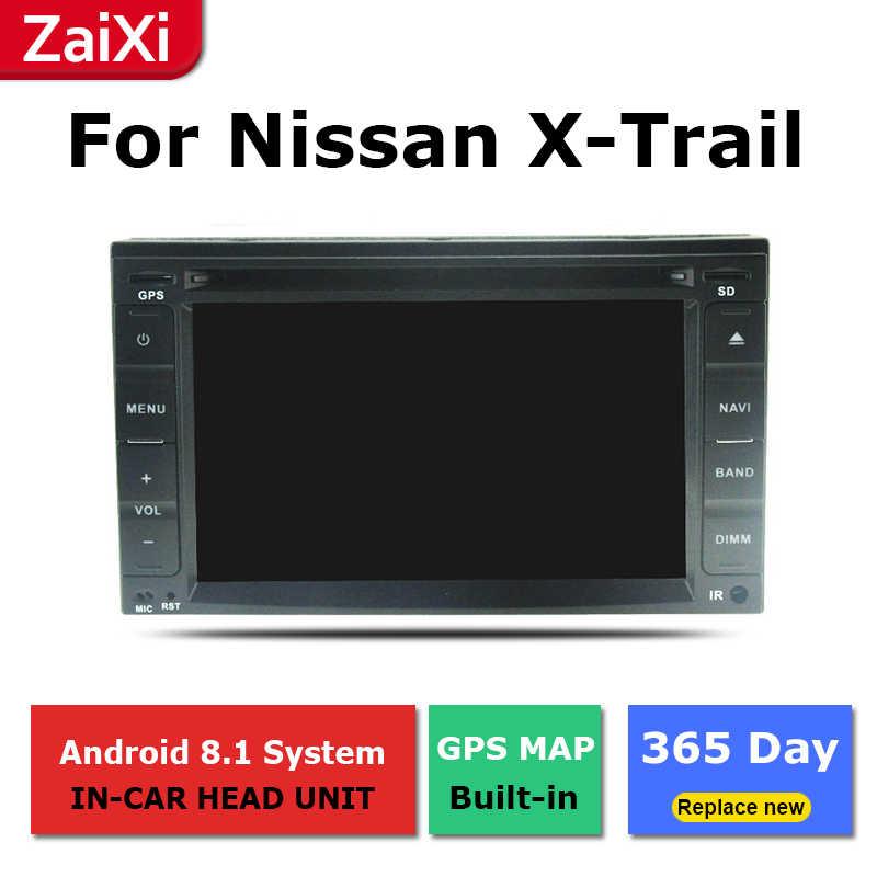 日産エクストレイル T30 T31 2000 〜 2013 車の Android のマルチメディアシステム画面ラジオステレオプレーヤー GPS ナビゲーション Wifi Bluetooth