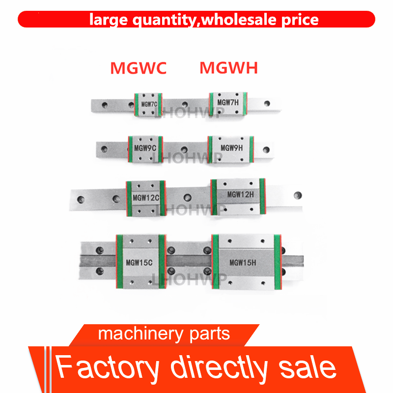 Miniature MGW9 linear guide rail carriage slideL100 150 200 250 300 350 400 450 500 mm block MGW9C/MGW9H