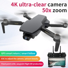 SG108 Drone 4k Professional Dron Gps Quadcopter Fpv Drone With Camera HD 4k Wide Angle Dron Long Battery Life Rc Drones Gps Gift